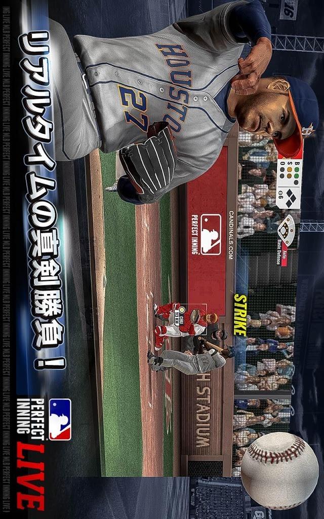 MLB Perfect Inning Liveのスクリーンショット_5