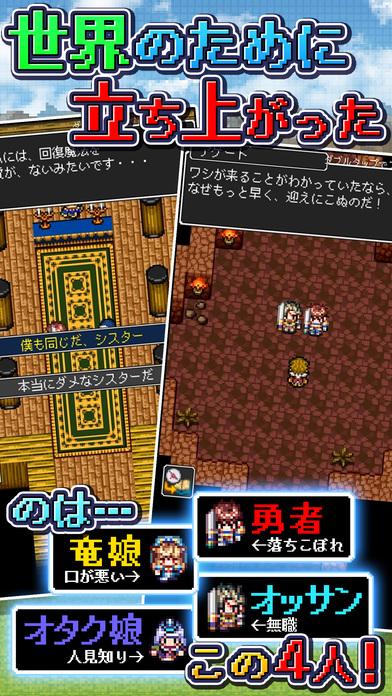 RPG ドラゴンラピスのスクリーンショット_3
