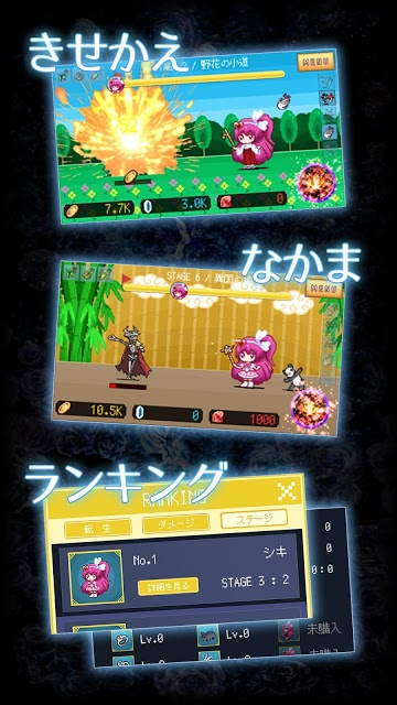 ミラクル☆マジカルガールのスクリーンショット_3