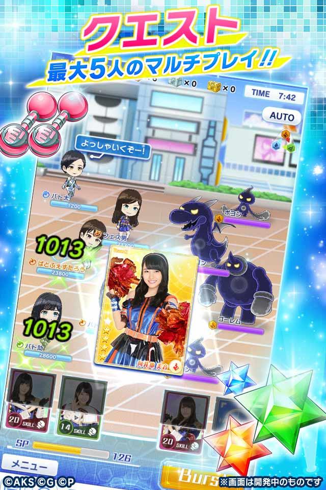 AKB48バトフェスのスクリーンショット_3