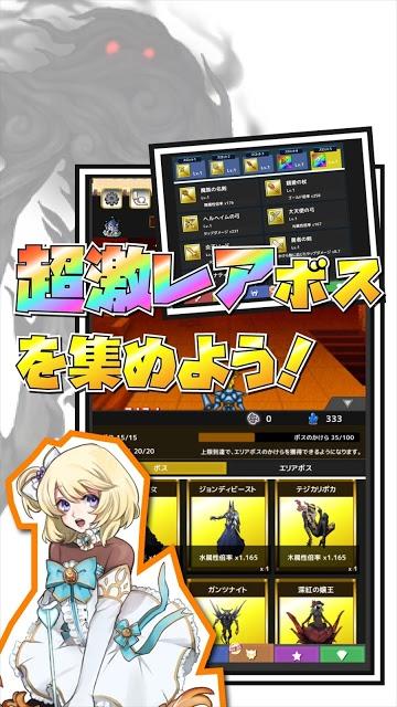 タップオブレジェンド -対戦できるクリッカー&2DRPG-のスクリーンショット_4