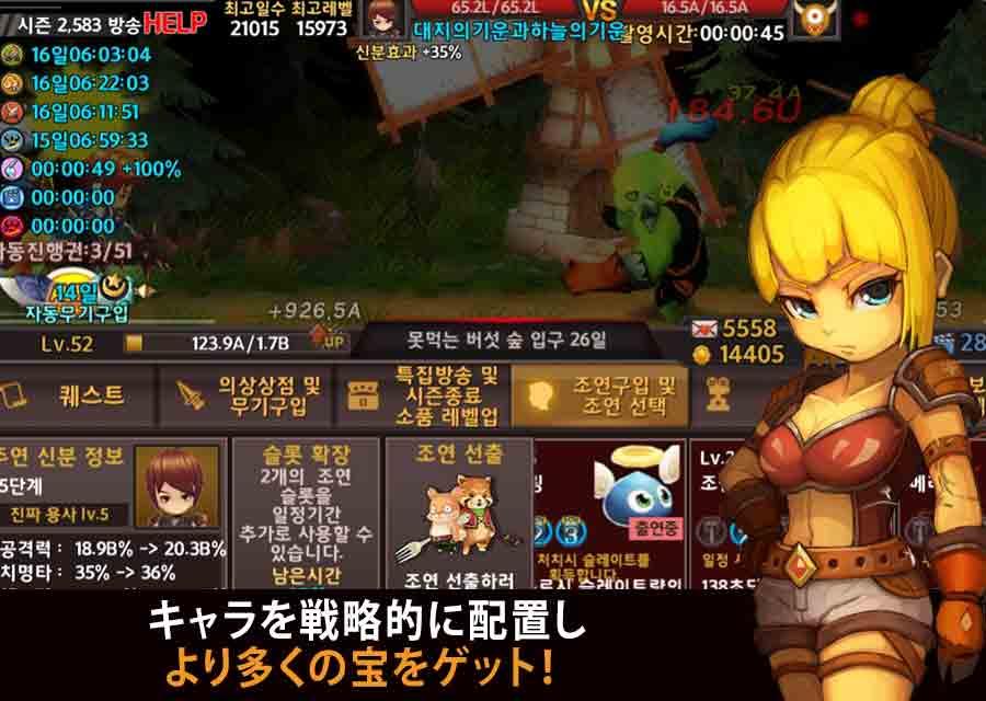 Hero TVのスクリーンショット_3