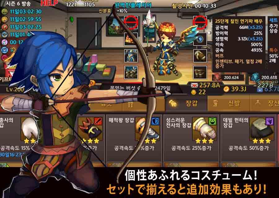 Hero TVのスクリーンショット_4