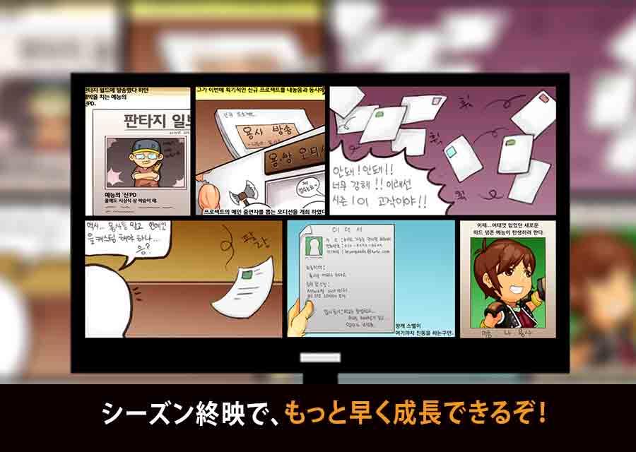 Hero TVのスクリーンショット_5