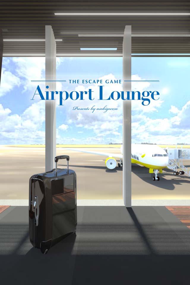 脱出ゲーム Airport Loungeのスクリーンショット_1