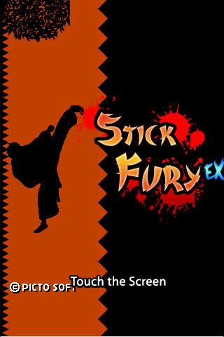 StickFury_EX LITEのスクリーンショット_2