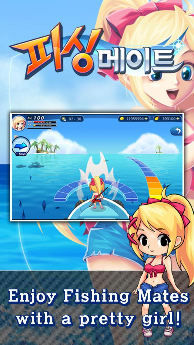 Fishing Matesのスクリーンショット_1