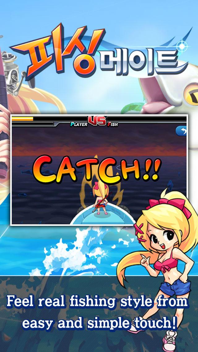 Fishing Matesのスクリーンショット_2