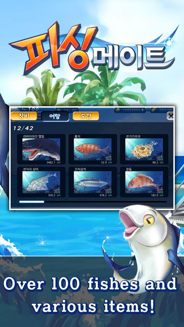 Fishing Matesのスクリーンショット_3