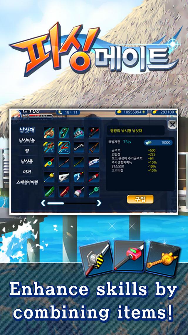 Fishing Matesのスクリーンショット_4