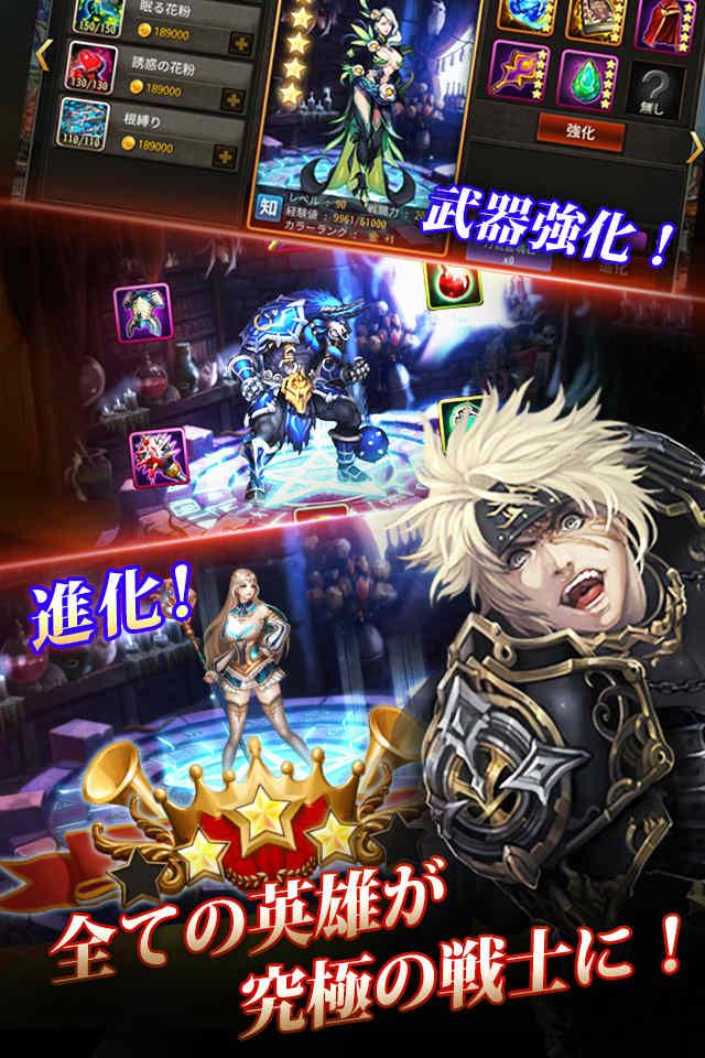HEROES WILL:Global Edition【ヒーローズウィル:グローバルエディション】のスクリーンショット_4