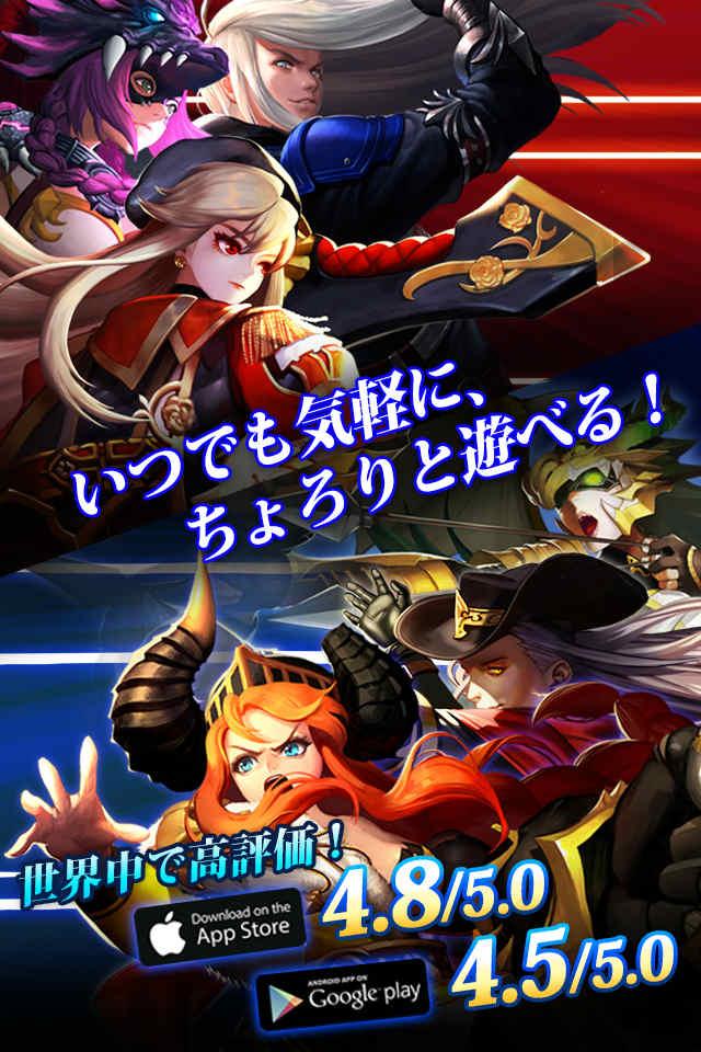 HEROES WILL:Global Edition【ヒーローズウィル:グローバルエディション】のスクリーンショット_5