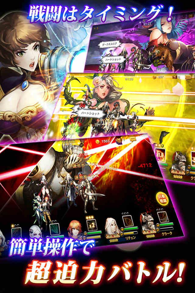 Heroes Willのスクリーンショット_3
