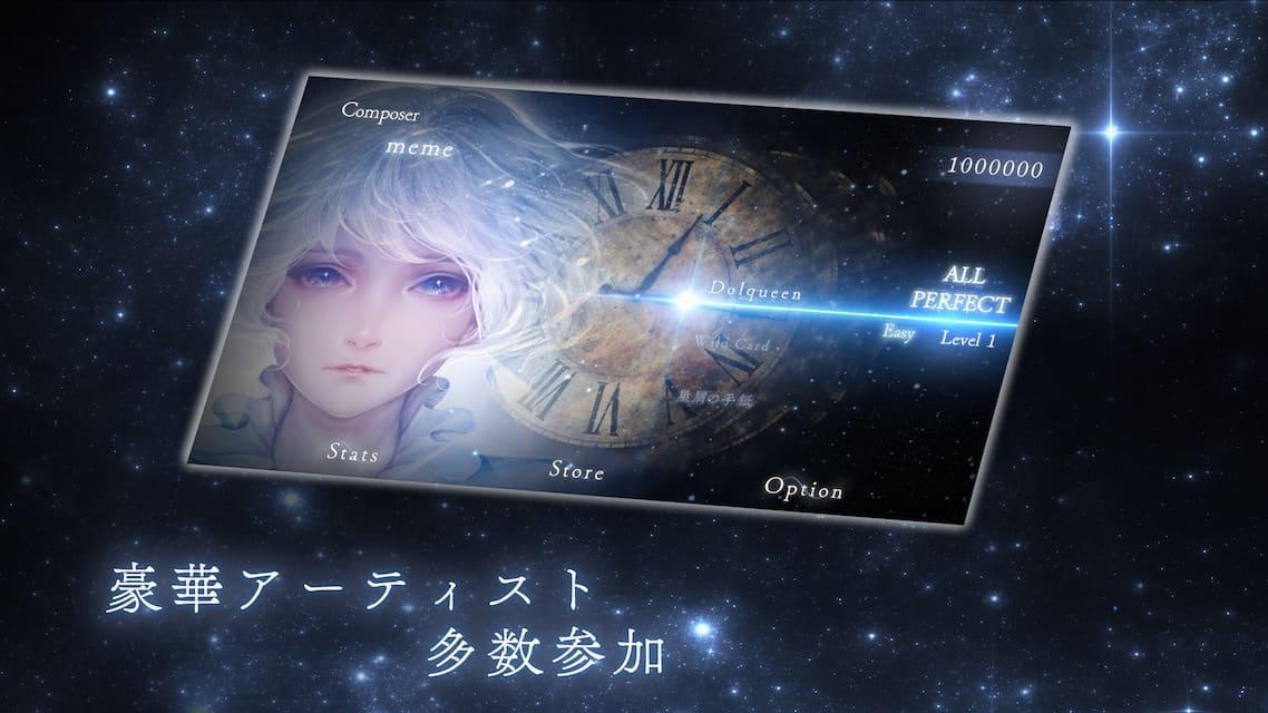 STELLIGHTSのスクリーンショット_2