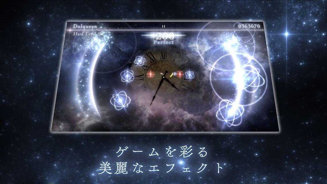 STELLIGHTSのスクリーンショット_3