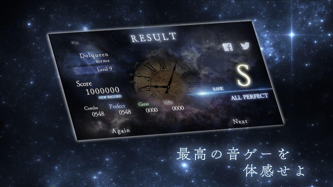 STELLIGHTSのスクリーンショット_4