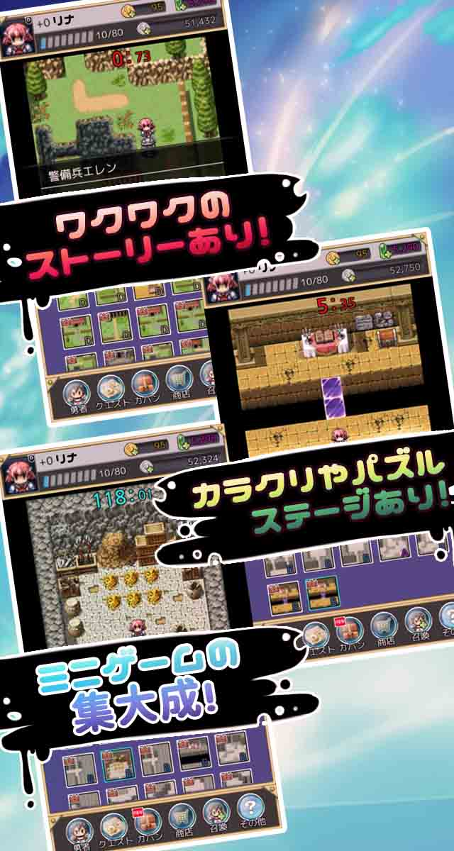 10秒クエスト -一瞬RPG!わずか10秒勇者-のスクリーンショット_5