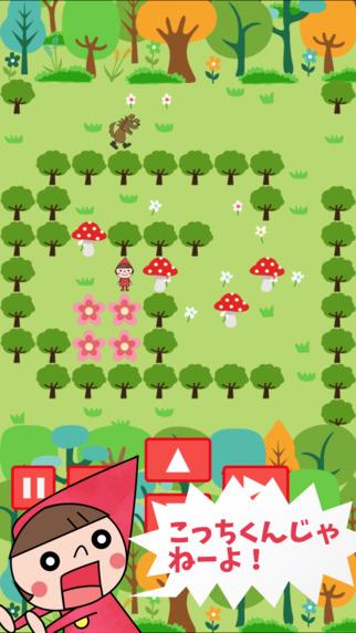 赤ずきんと迷いの森 - 2人で協力もできる 倉庫番 パズルゲームのスクリーンショット_2