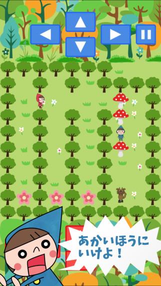 赤ずきんと迷いの森 - 2人で協力もできる 倉庫番 パズルゲームのスクリーンショット_3