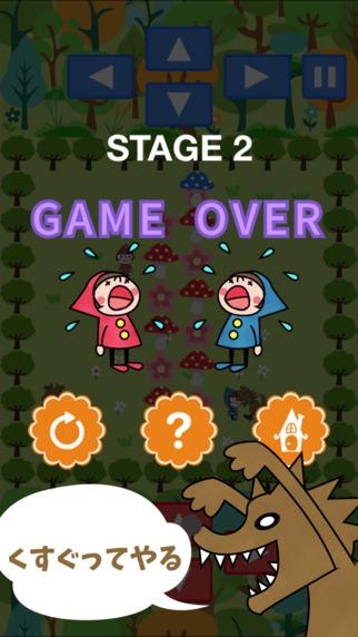赤ずきんと迷いの森 - 2人で協力もできる 倉庫番 パズルゲームのスクリーンショット_5