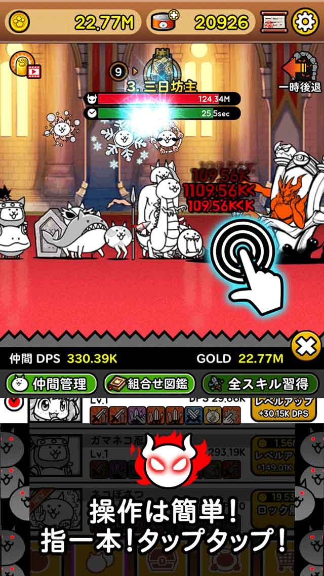 にゃんこレンジャーのスクリーンショット_1
