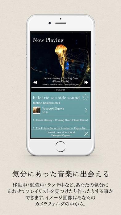 Riddime - 無料で聴ける音楽プレイリストアプリリディミーのスクリーンショット_2