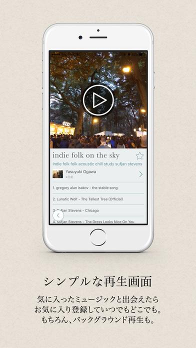 Riddime - 無料で聴ける音楽プレイリストアプリリディミーのスクリーンショット_3
