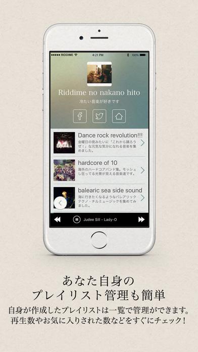 Riddime - 無料で聴ける音楽プレイリストアプリリディミーのスクリーンショット_5