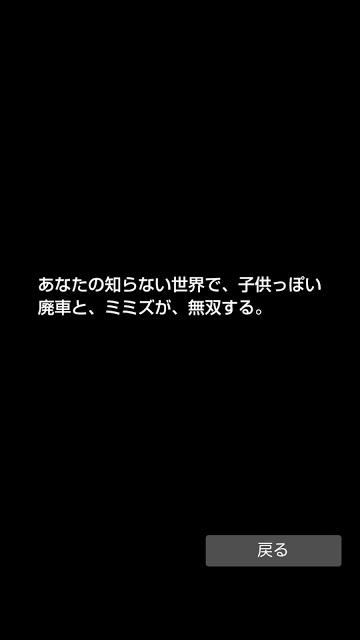意味不明文のスクリーンショット_2