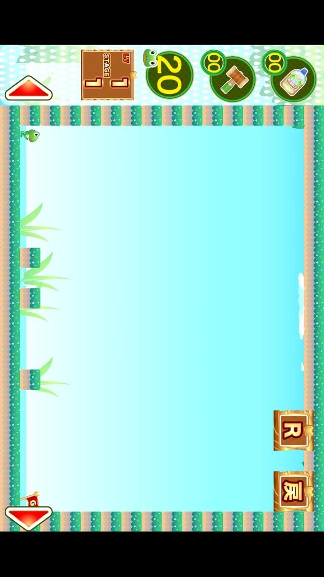 カエルくんジャンプのスクリーンショット_3