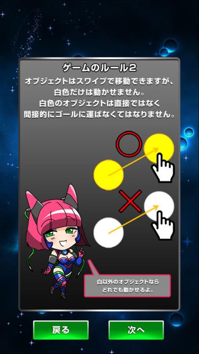 誘導ドロップ!Drag & Drop Puzzleのスクリーンショット_2