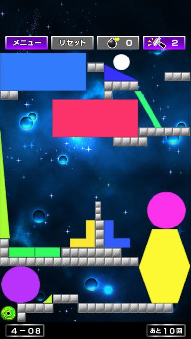 誘導ドロップ!Drag & Drop Puzzleのスクリーンショット_3