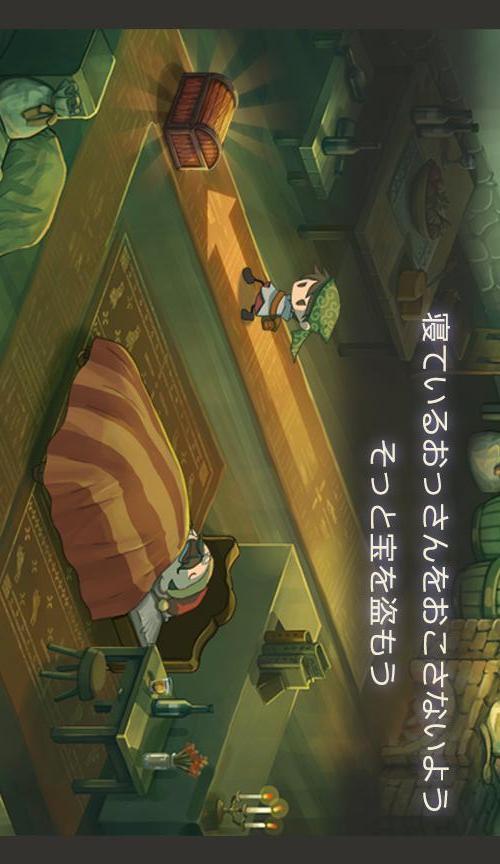 タップ・シーフ・ストーリーのスクリーンショット_1