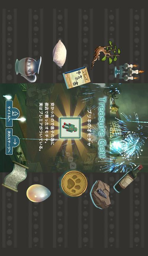 タップ・シーフ・ストーリーのスクリーンショット_4