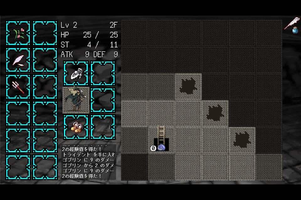 Darkness Sweeperのスクリーンショット_1