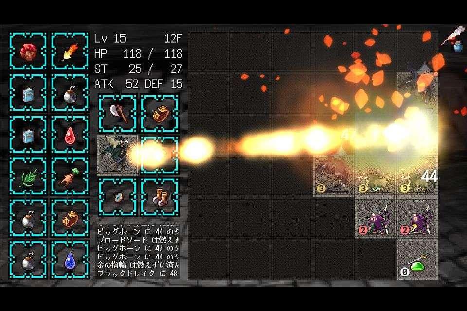Darkness Sweeperのスクリーンショット_2