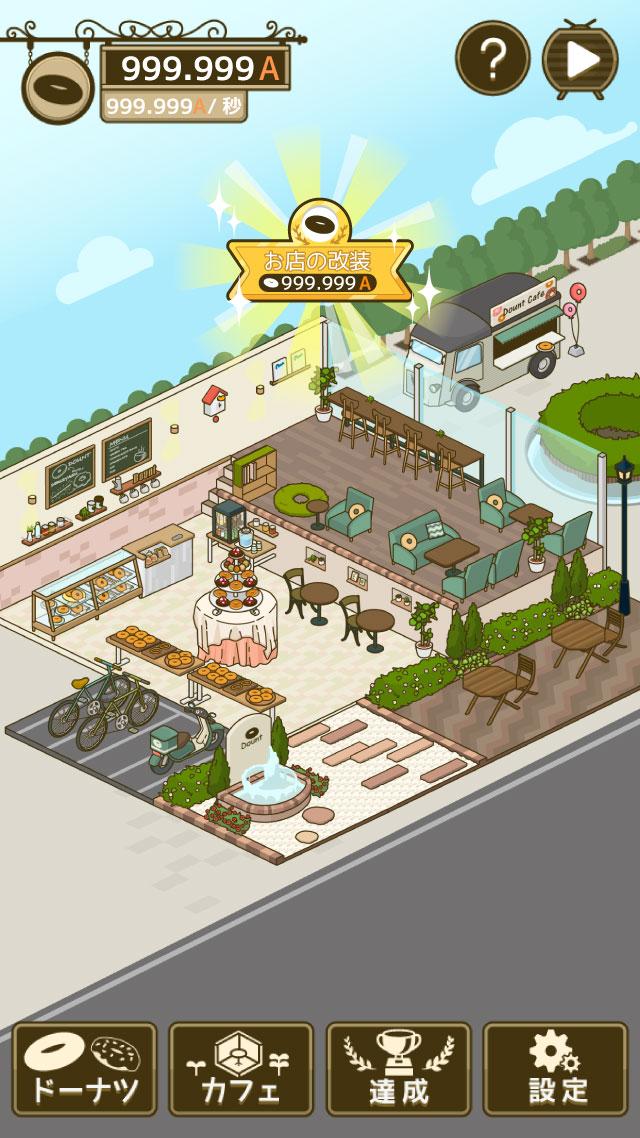 とことんドーナツ  -放置で増える癒しの無料ゲームのスクリーンショット_2
