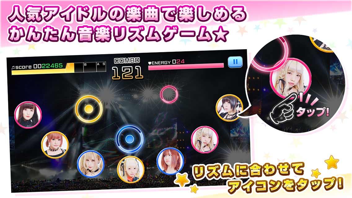 アイドル リズム パーティー リアルアイドル×音楽リズムゲームが登場!のスクリーンショット_1