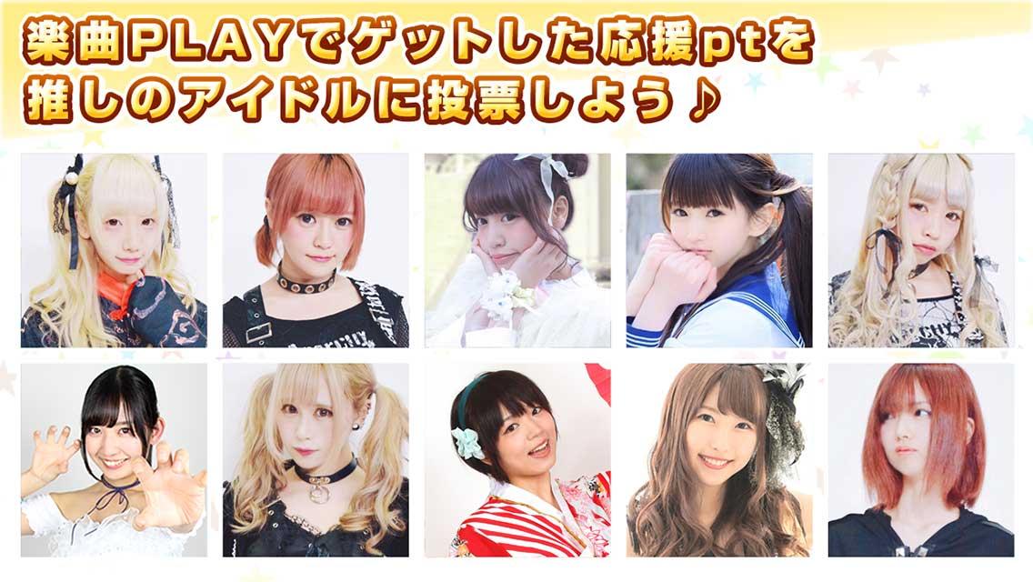 アイドル リズム パーティー リアルアイドル×音楽リズムゲームが登場!のスクリーンショット_3