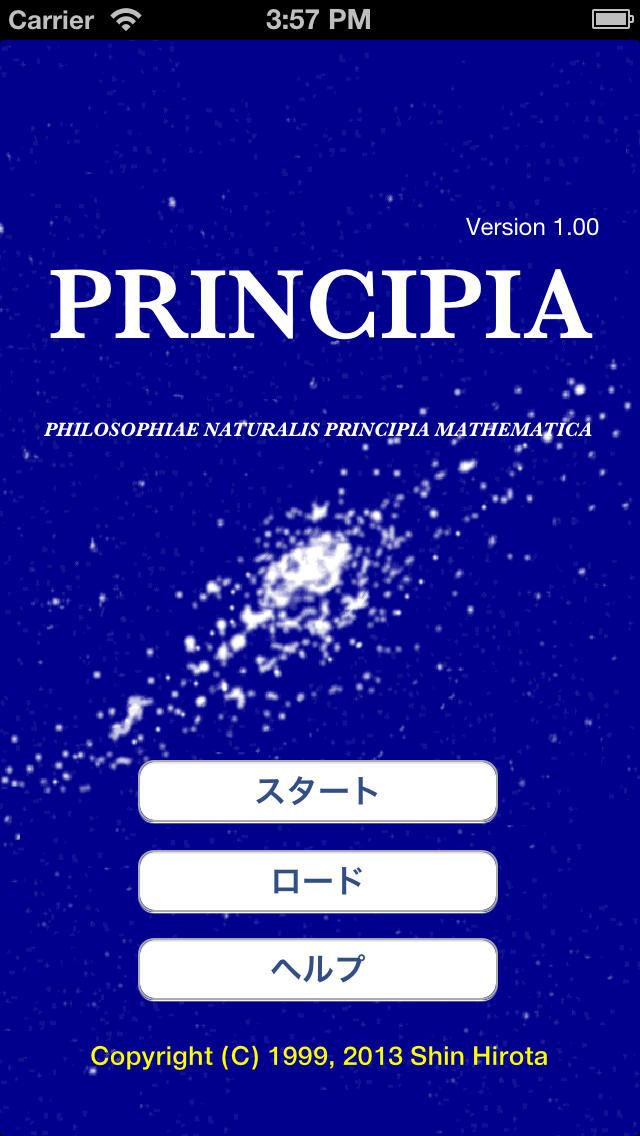 Principiaのスクリーンショット_1
