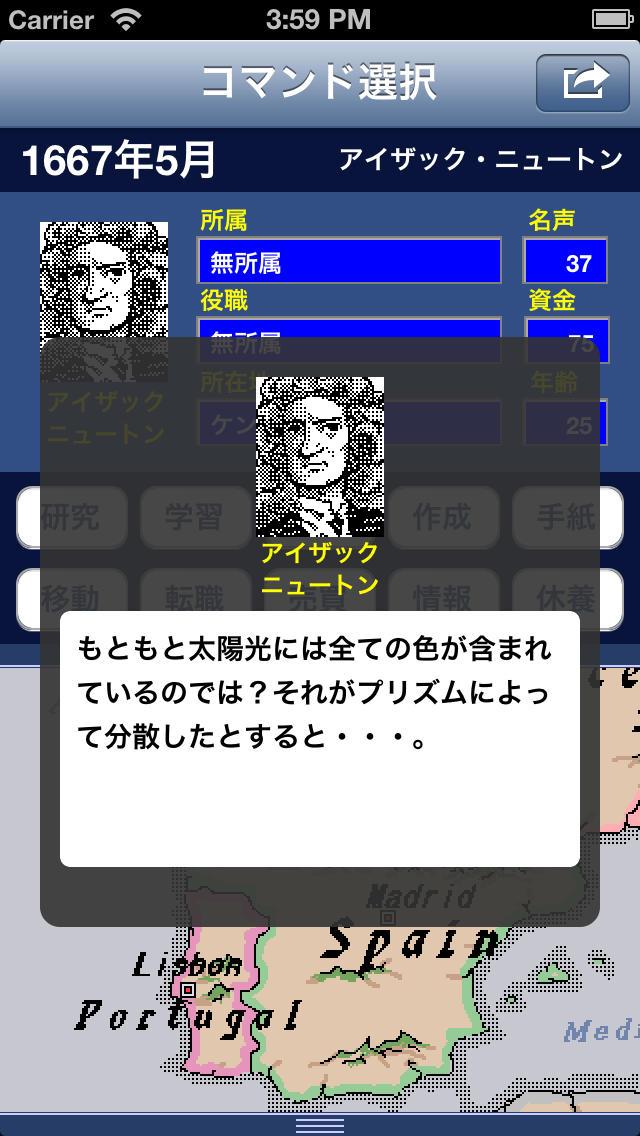 Principiaのスクリーンショット_3
