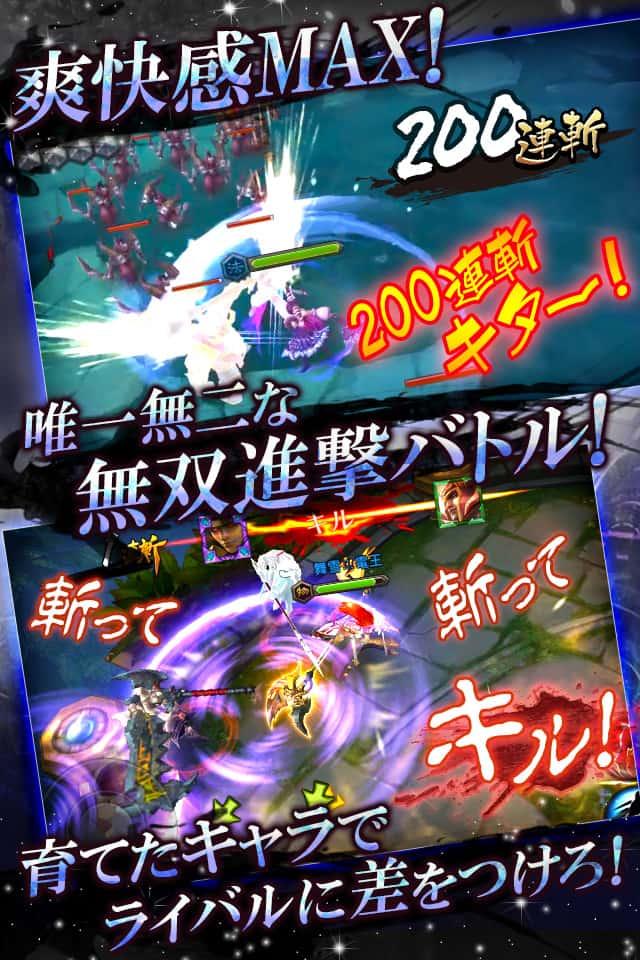 ドラゴンハート【無双系3DアクションRPG】のスクリーンショット_3