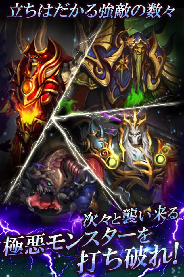ドラゴンハート【無双系3DアクションRPG】のスクリーンショット_5