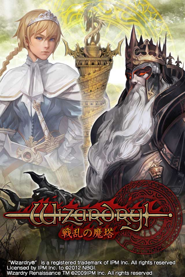 Wizardry ~戦乱の魔塔~のスクリーンショット_1