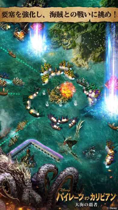 パイレーツ・オブ・カリビアン:大海の覇者のスクリーンショット_5