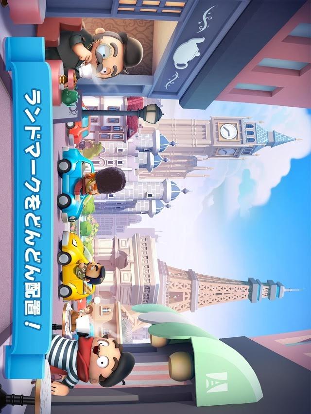 City Mania~ゆかいな仲間と街づくり~のスクリーンショット_5