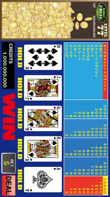 GoGo!ポーカーのスクリーンショット_2