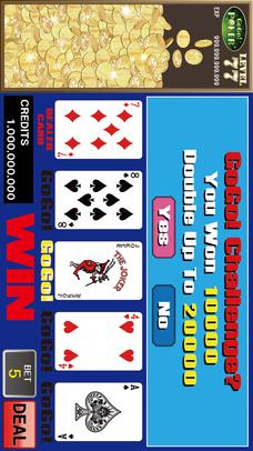 GoGo!ポーカーのスクリーンショット_3