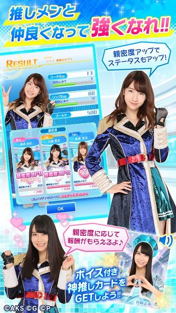 AKB48ステージファイター2 バトルフェスティバルのスクリーンショット_3