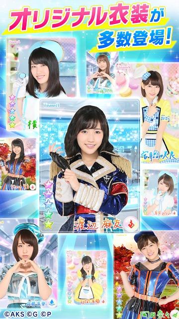 AKB48ステージファイター2 バトルフェスティバルのスクリーンショット_4